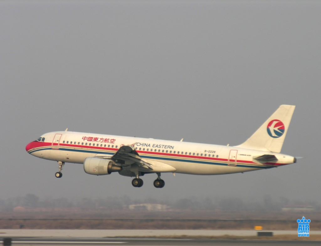 Re:[原创]*****12月16日,天津飞友岁末大聚会集结贴!***** AIRBUS A320-200 B-2228 中国天津滨海机场