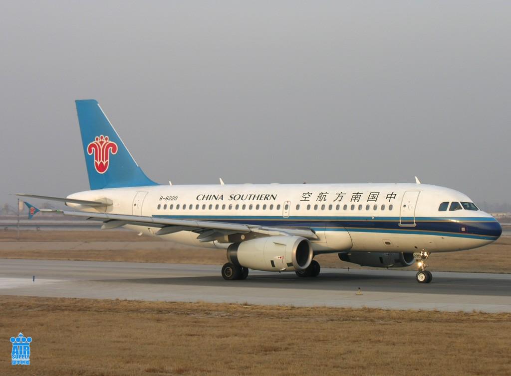 Re:[原创]*****12月16日,天津飞友岁末大聚会集结贴!***** AIRBUS A319-100 B-6220 中国天津滨海机场