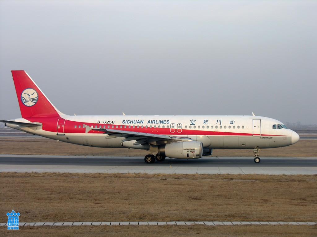 Re:[原创]*****12月16日,天津飞友岁末大聚会集结贴!***** AIRBUS A320-200 B-6256 中国天津滨海机场