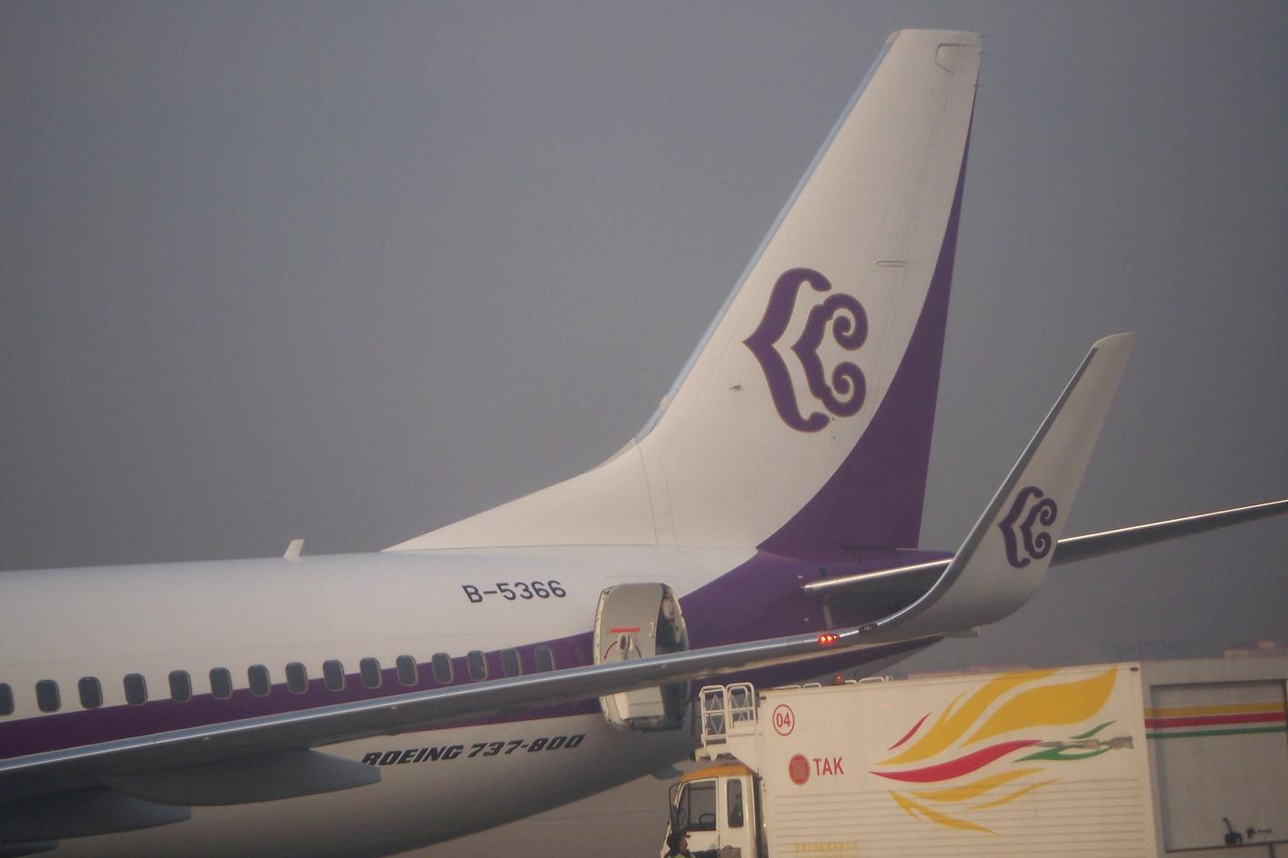 Re:[原创]*****12月16日,天津飞友岁末大聚会集结贴!***** BOEING 737-800 B-5366 TSN