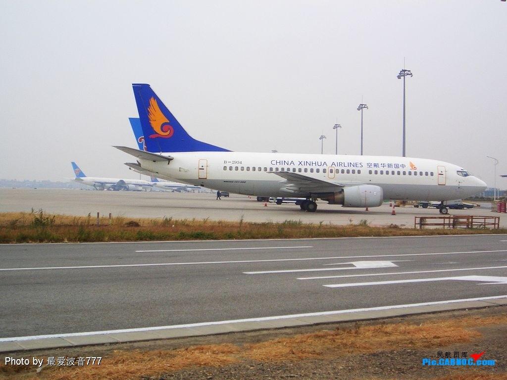 Re:[原创]今天的白云机场,有新东东降落 BOEING737-300 B-2934 广州白云国际机场