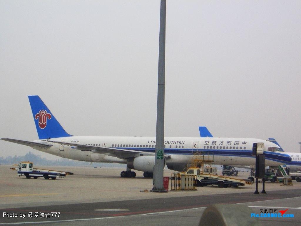 Re:[原创]今天的白云机场,有新东东降落 BOEING  757-21B B-2818 广州白云国际机场