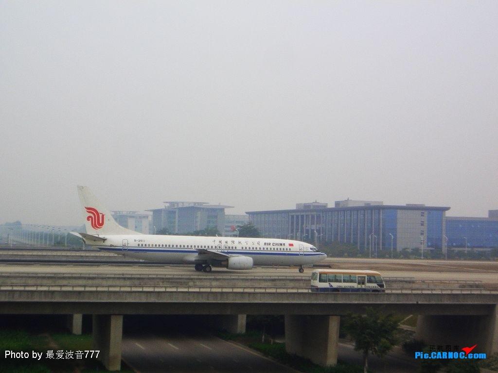 Re:[原创]今天的白云机场,有新东东降落 BOEING  737-8ZO B-2511 广州白云国际机场
