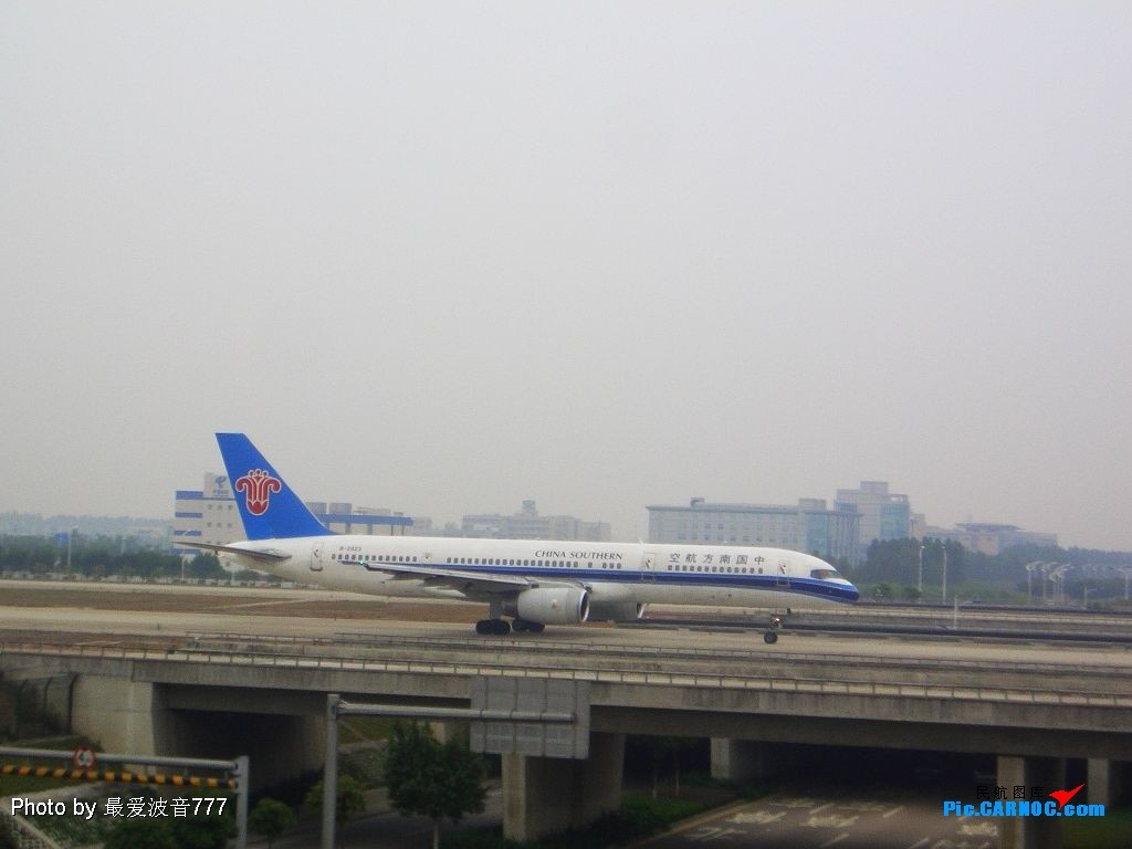 Re:[原创]今天的白云机场,有新东东降落 BOEING  757-21B B-2823 广州白云国际机场