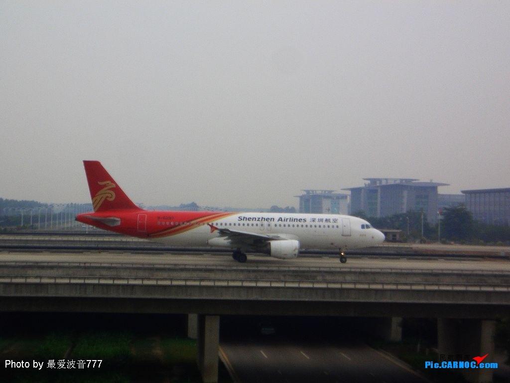 Re:[原创]今天的白云机场,有新东东降落 A320 B-6297 广州白云国际机场