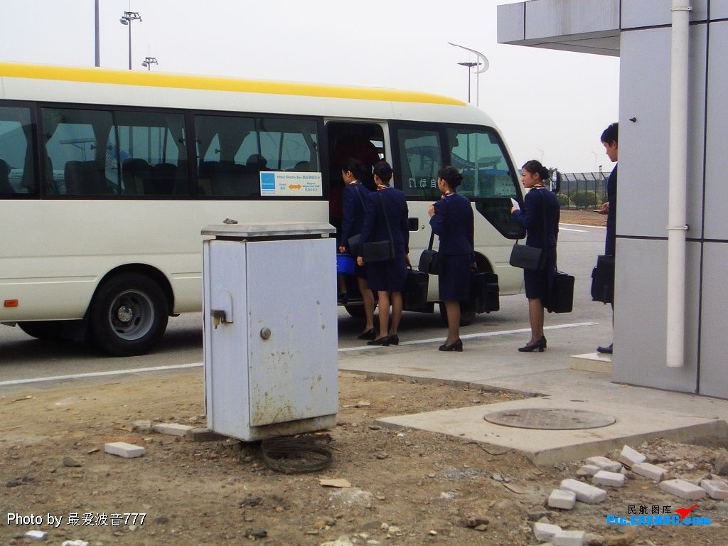 Re:[原创]今天的白云机场,有新东东降落     机务