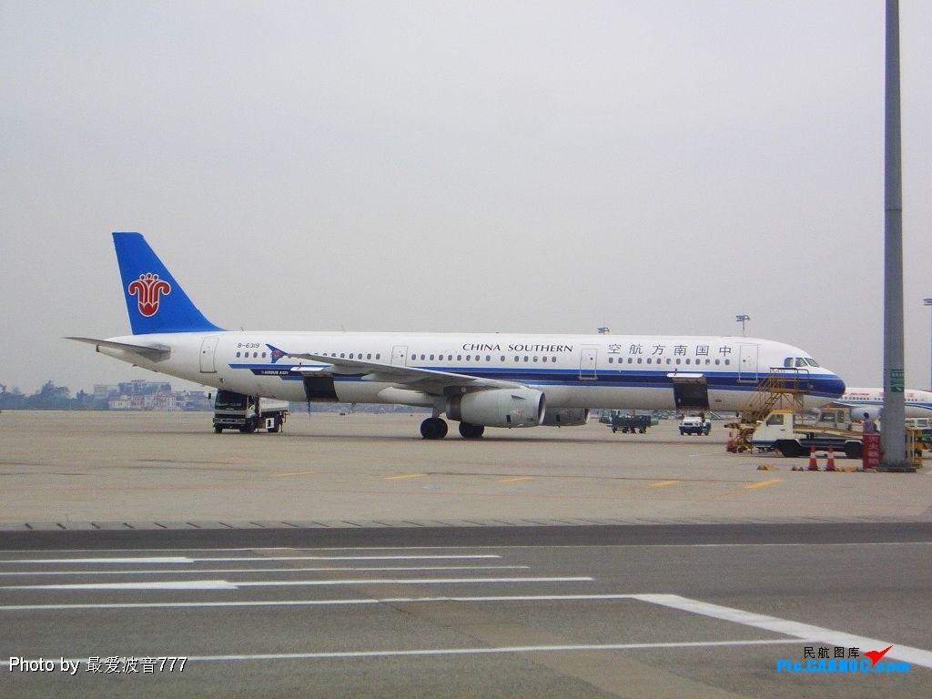 Re:[原创]今天的白云机场,有新东东降落 A321 B-6319 广州白云国际机场