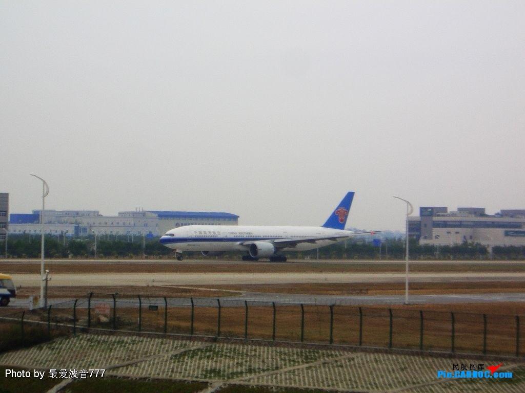 Re:[原创]今天的白云机场,有新东东降落    中国广州白云机场