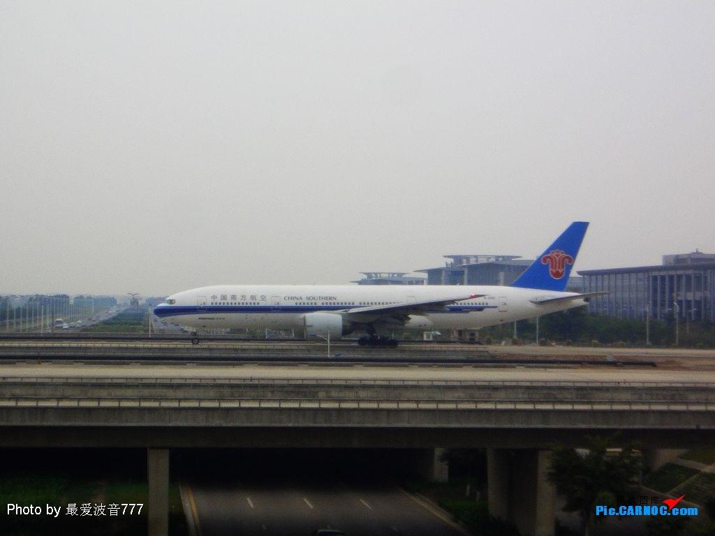 Re:[原创]今天的白云机场,有新东东降落 BOEING777-21B B-2051 广州白云国际机场
