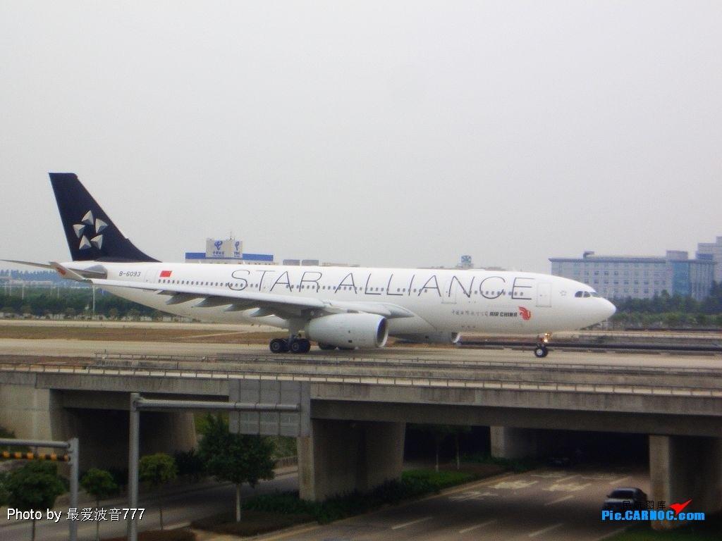 Re:[原创]今天的白云机场,有新东东降落 A330-200 B-6093 广州白云国际机场