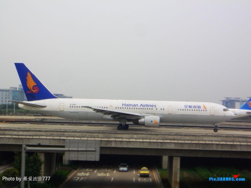 Re:[原创]今天的白云机场,有新东东降落 BOEING  767-34P(ER) B-2490 广州白云国际机场