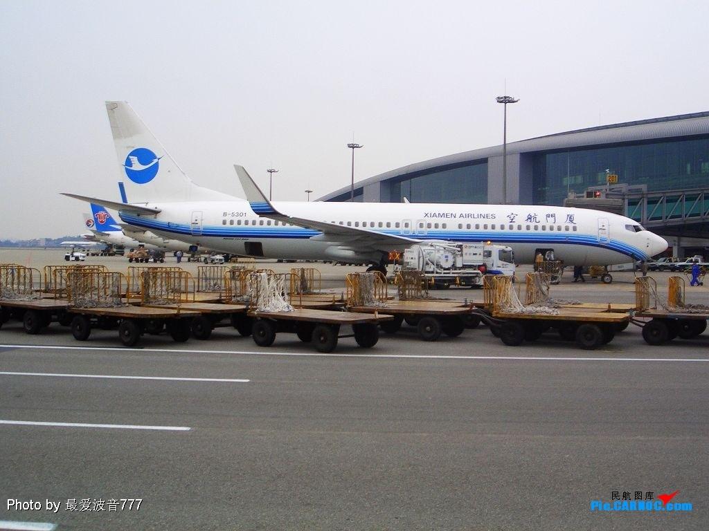 Re:[原创]今天的白云机场,有新东东降落 BOEING  737-800 B-5301 广州白云国际机场