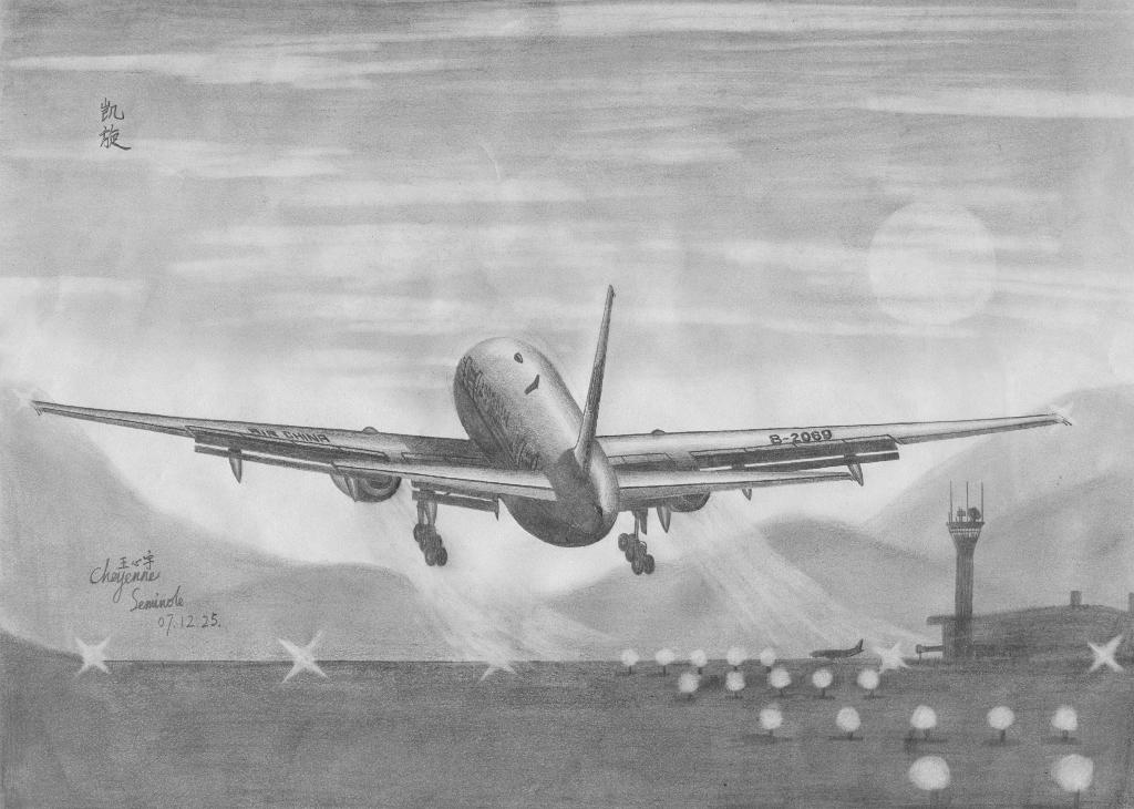 [原创]夕阳下的B-2069 BOEING 777-200 B-2069