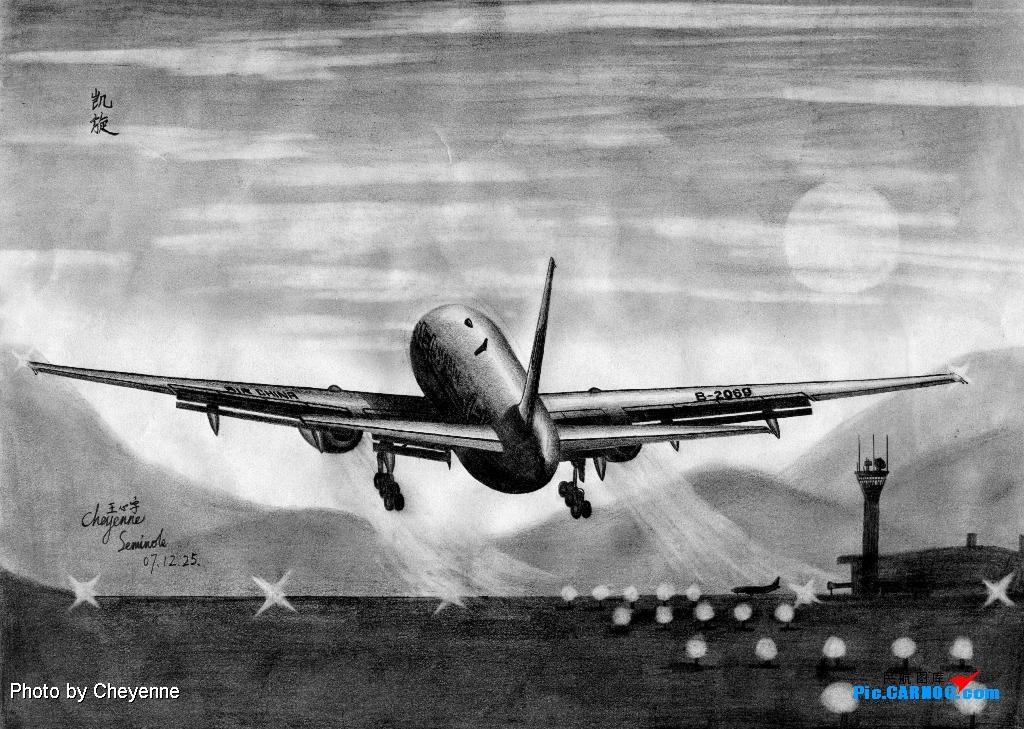 Re:[原创]夕阳下的B-2069 BOEING 777-200 B-2069