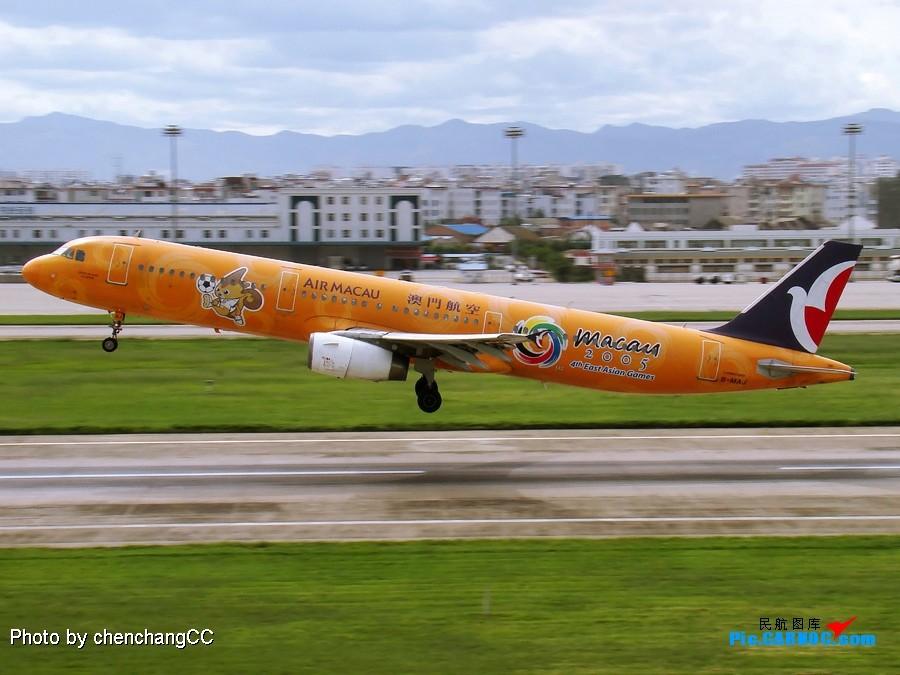 [原创]新年第一贴——纪念和冰雪鱼相识一周年 AIRBUS 321-200 B-MAJ 昆明国际机场
