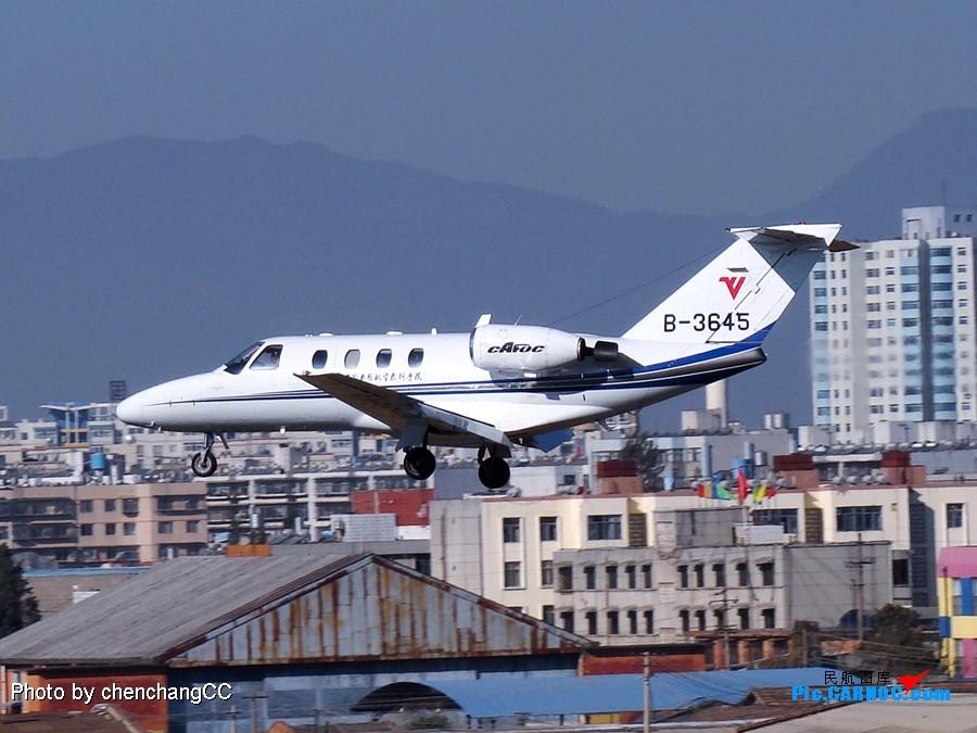 Re:[原创]新年第一贴——纪念和冰雪鱼相识一周年 J-1 B-3645 昆明国际机场