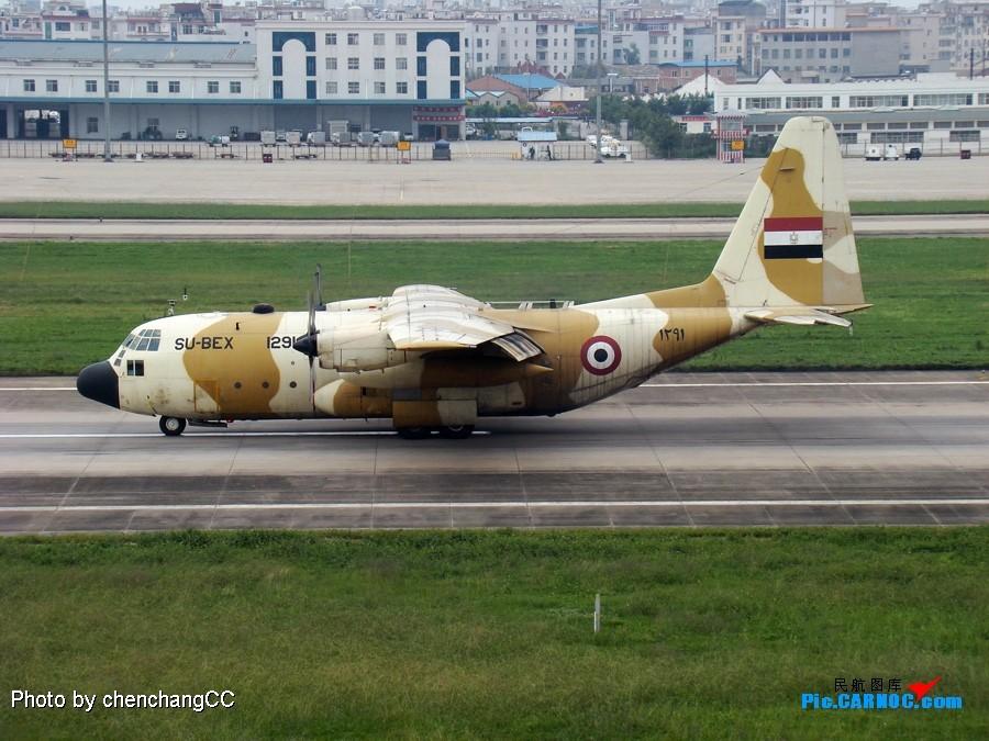 Re:[原创]新年第一贴——纪念和冰雪鱼相识一周年 LOCKHEED C-130H HERCULES (L-382) 1291/SU-BEX(CN4937) 昆明国际机场