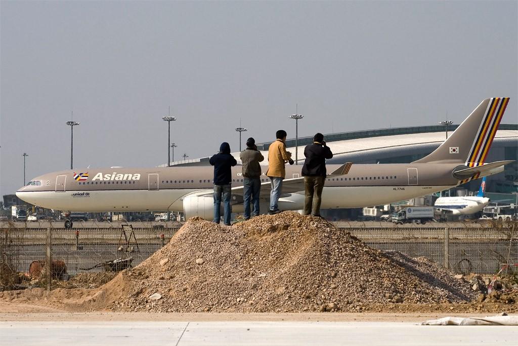 [原创][深圳打机队]==我的广州身份证== AIRBUS A330-323X HL7746 广州白云