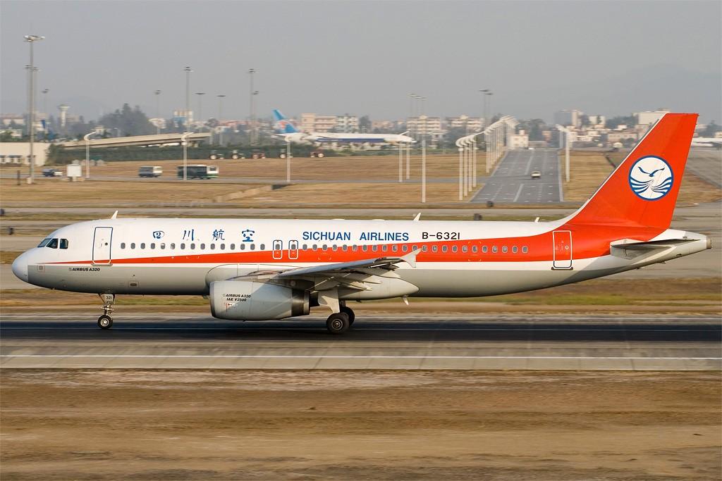 Re:[原创][深圳打机队]==我的广州身份证== AIRBUS A320 B-6321 广州白云