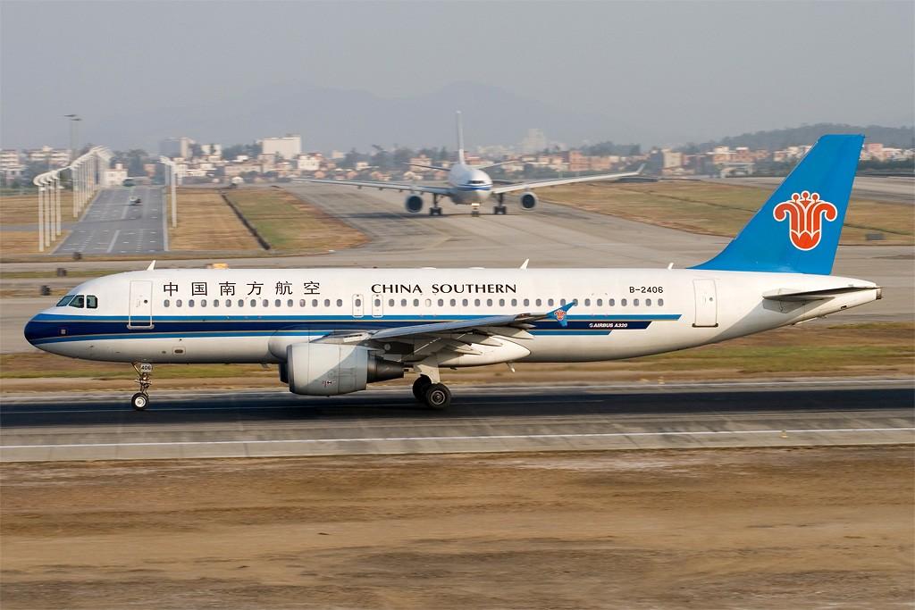Re:[原创][深圳打机队]==我的广州身份证== AIRBUS A320-200 B-2406 ZGGG