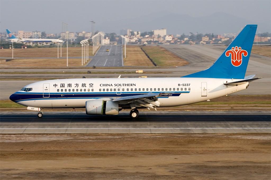 Re:[原创][深圳打机队]==我的广州身份证== BOEING 737-700 B-5237 ZGGG