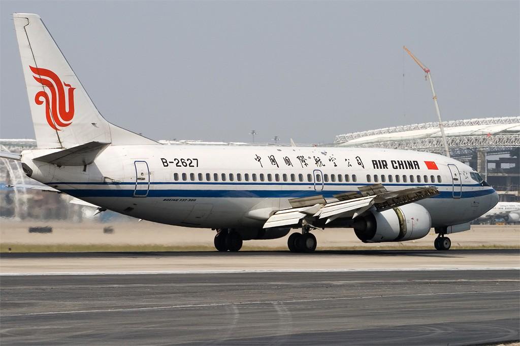 Re:[原创][深圳打机队]==我的广州身份证== BOEING 737-300 B-2627 ZGGG
