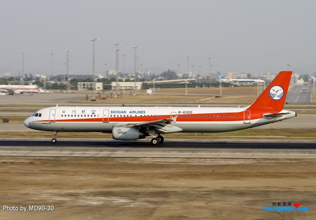 Re:[原创][深圳打机队]==我的广州身份证== AIRBUS A321-200 B-6300 中国广州白云机场