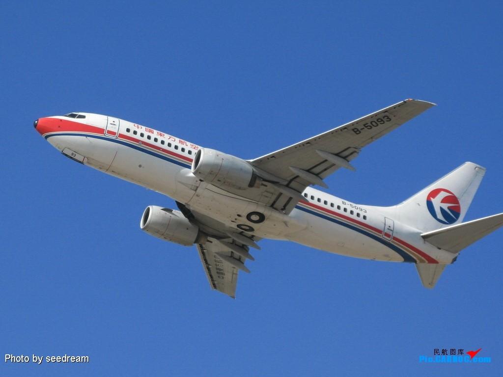 [原创]展翅高飞的燕子、凤凰与牛奶 BOEING 737-700 B-5093 中国昆明巫家坝机场