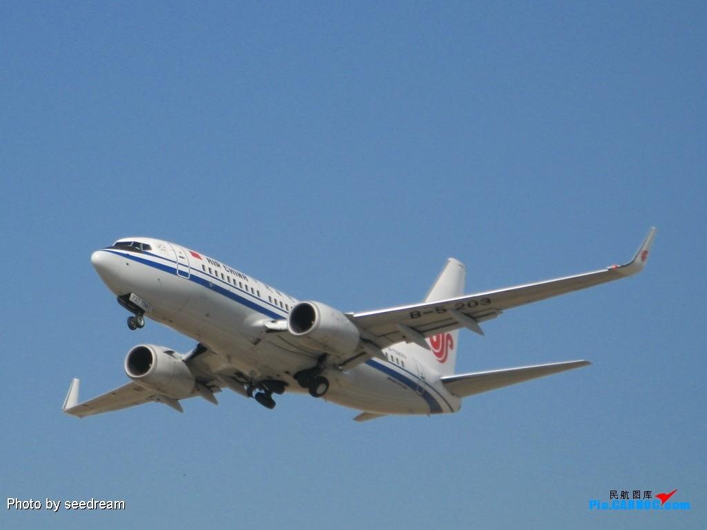 Re:[原创]展翅高飞的燕子、凤凰与牛奶 BOEING 737-700 B-5203 中国昆明巫家坝机场
