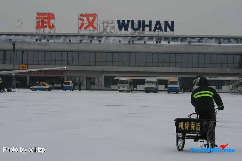 [原创]1111111111111 AIRBUS A320   中国武汉天河机场