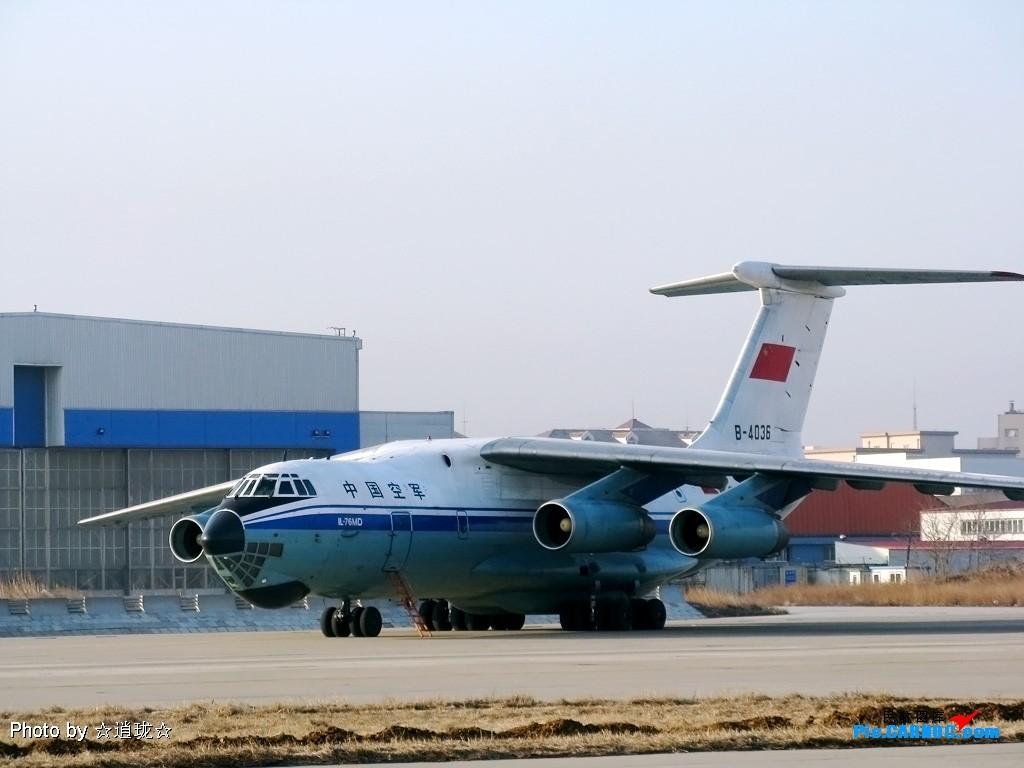 爆愹il�b�9�_[原创]il76·危难之际最可爱的飞机 ilyushin il-76-md b-4036