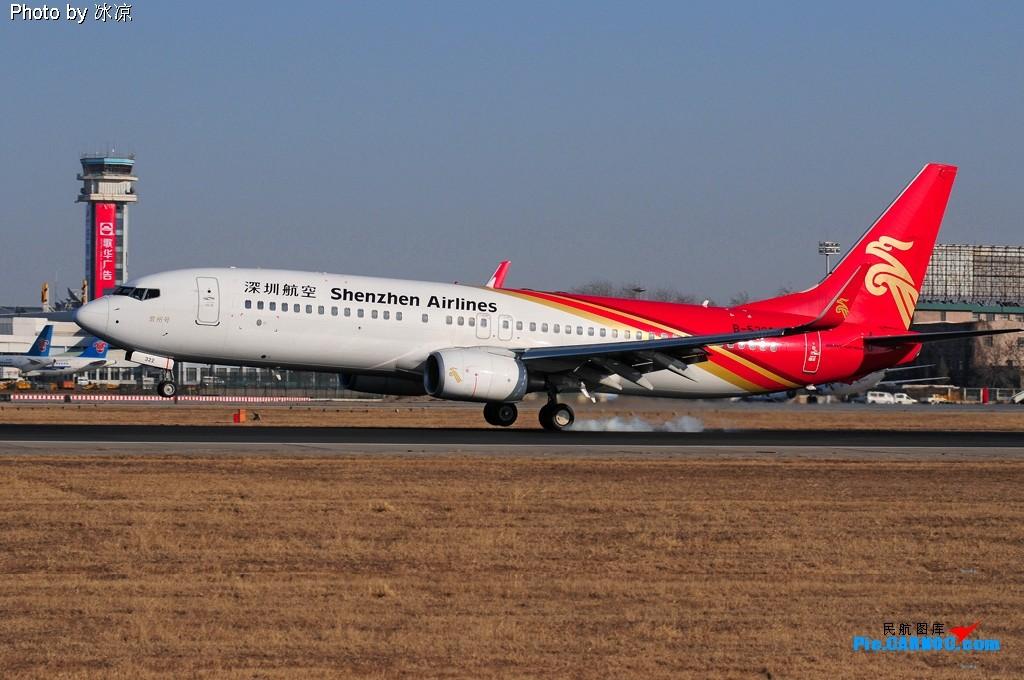 [原创]看大风中的单脚跳,赏深圳航空的独脚踏青烟。 BOEING 737-800 B-5322 中国北京首都机场