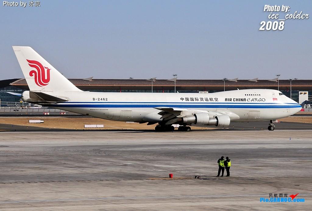 [原创]国货航B-2462的新字体。 BOEING 747-200F B-2462 中国北京首都机场