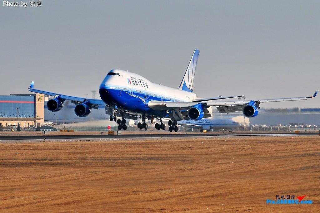 [原创]大洋彼岸的鹰 BOEING 747-400 N117UA 中国北京首都机场