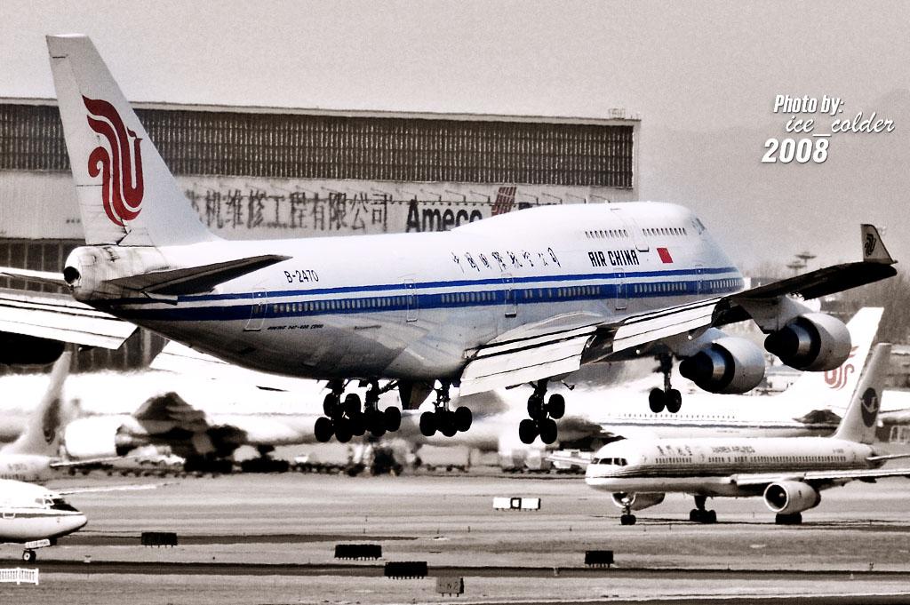 [原创]君 临 天 下 BOEING 747-400 B-2470 中国北京首都机场