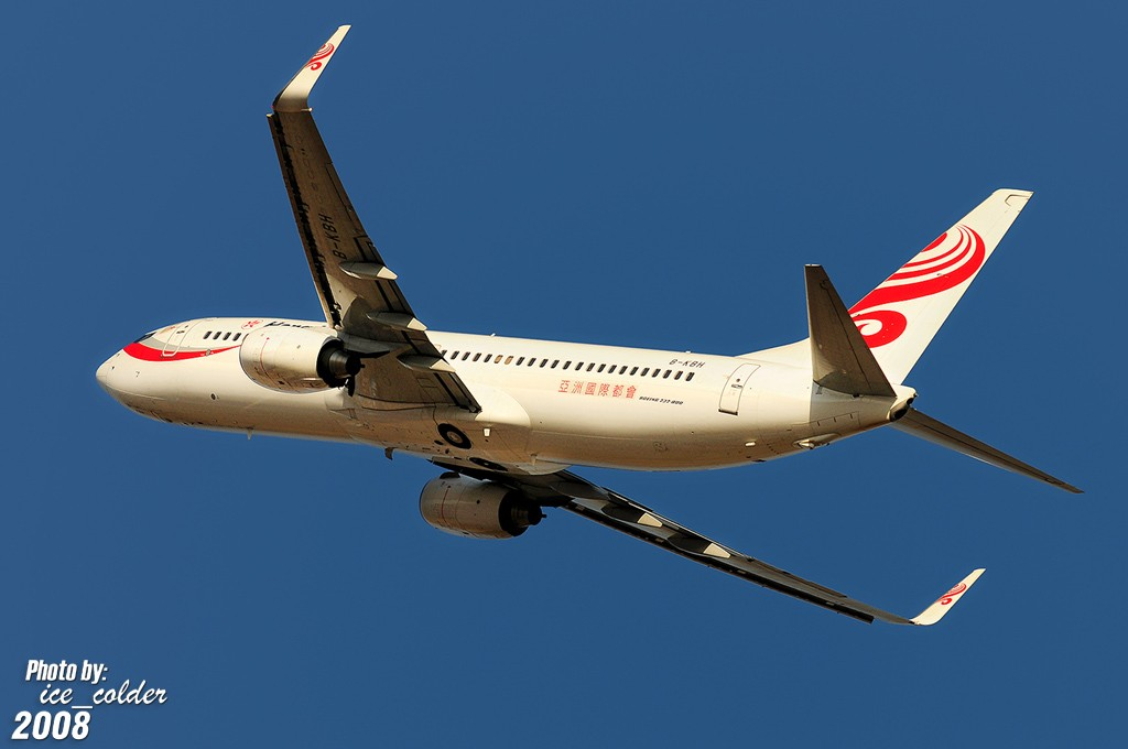 [原创]差点错过B-KBH. BOEING 737-800 B-KBH Australia PARKES
