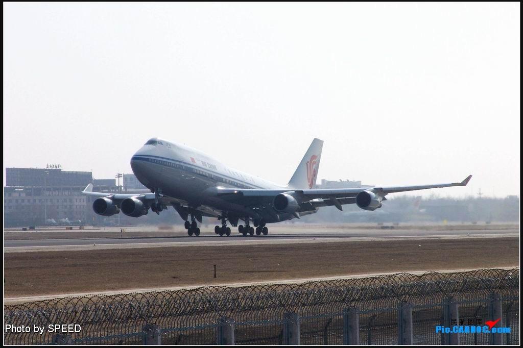 大年初四拍抬头 747 B-2472 PEK