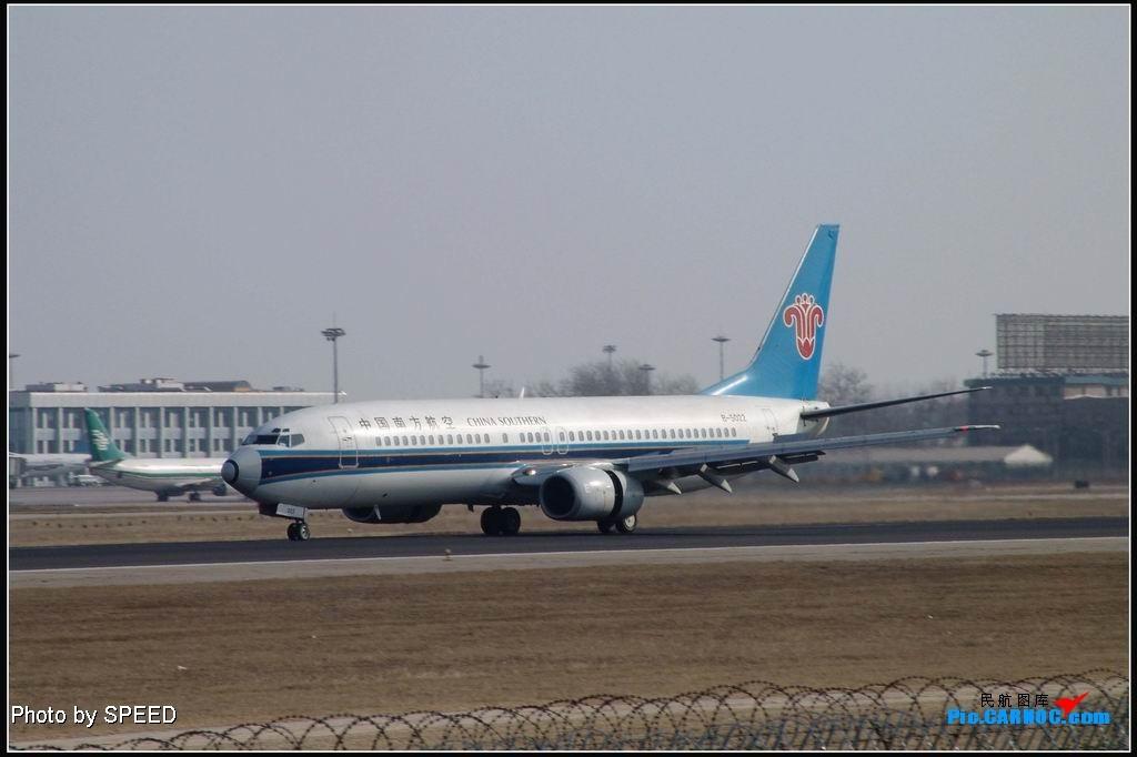 我想要的一个也没来,倒是意料之外的来了。 737 B-5022 PEK