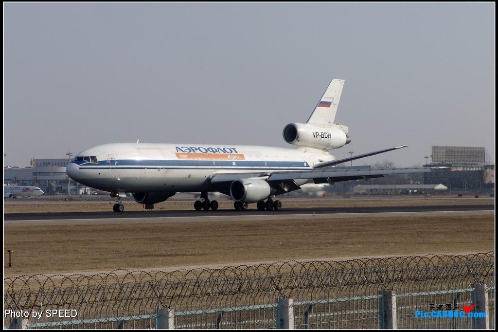 Re:我想要的一个也没来,倒是意料之外的来了。 DC-10 VP-BDH PEK