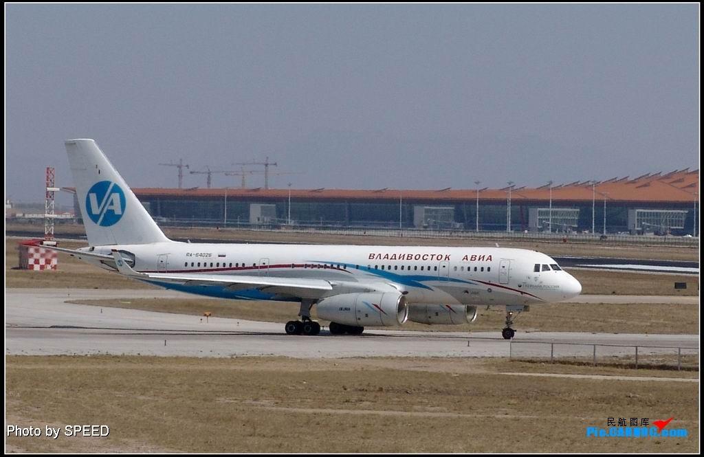 三变海参威 TU-204 RA-64206 PEK