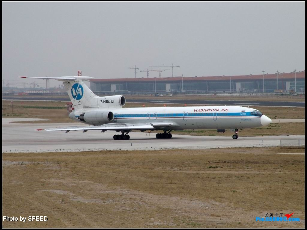 Re:三变海参威 TU-204 RA-85710 PEK
