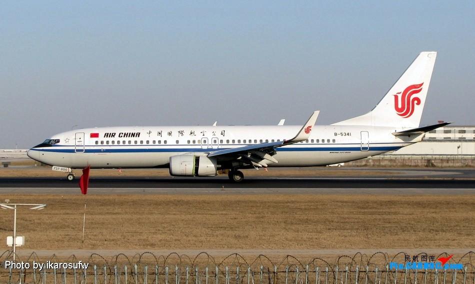 [原创]各航空公司的小翼737  漏掉的请各位给补上    中国北京首都机场