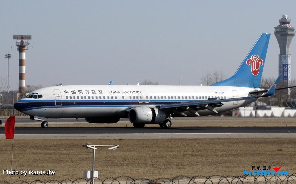 Re:[原创]各航空公司的小翼737  漏掉的请各位给补上    中国北京首都机场