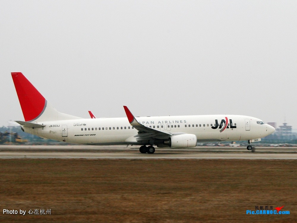 Re:[原创]各航空公司的小翼737  漏掉的请各位给补上 BOEING 737-800 JA303J 中国杭州萧山机场