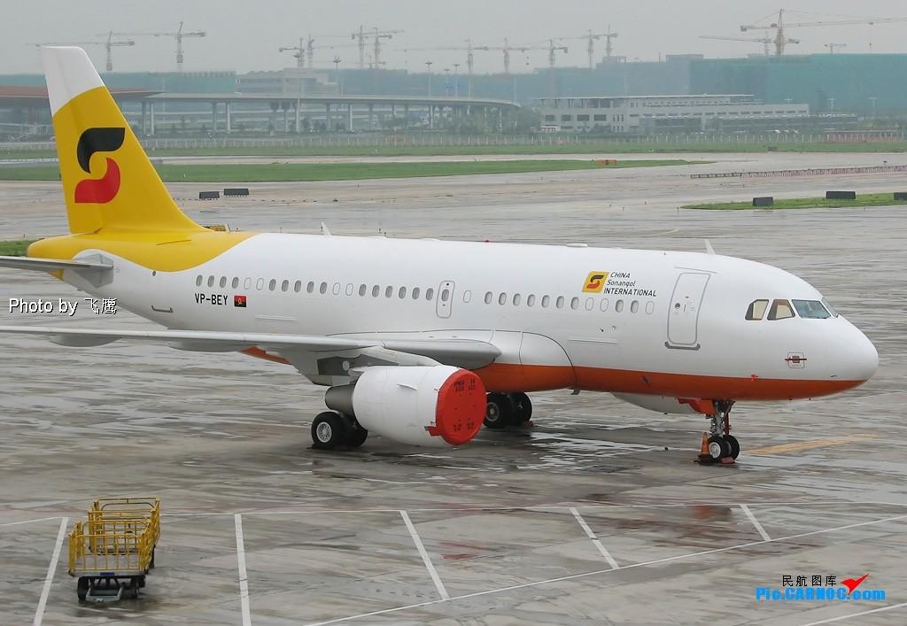 Re:[原创]China Sonangol International A319-115X CJ在PEK西跑道图一组. AIRBUS 319X CJ VP-BEY 中国北京首都机场