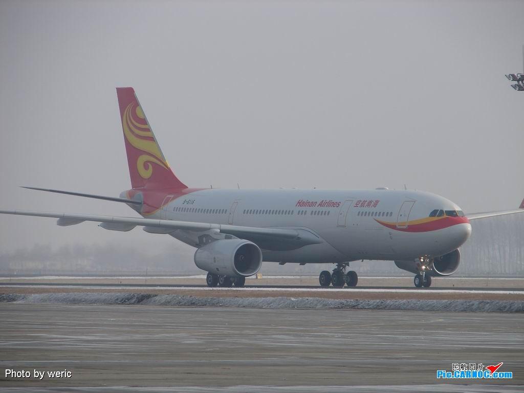 Re:[原创]▅▅◣ 春节期间哈尔滨很热闹啊,波音、空客大聚会,标准内场图,标题要长~~~~~~~~~~~~~~~▅▅◣ BOEING 777-200 B-2059 中国哈尔滨太平机场