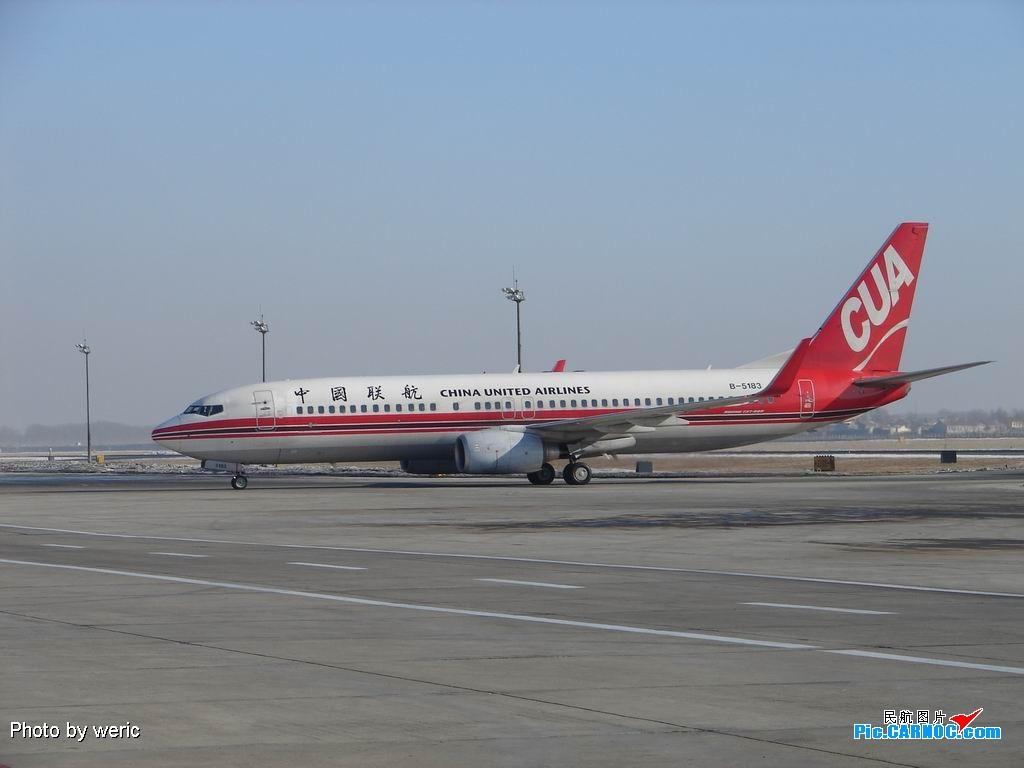 Re:[原创]▅▅◣ 春节期间哈尔滨很热闹啊,波音、空客大聚会,标准内场图,标题要长~~~~~~~~~~~~~~~▅▅◣ BOEING 737-800 B-5183 中国哈尔滨太平机场