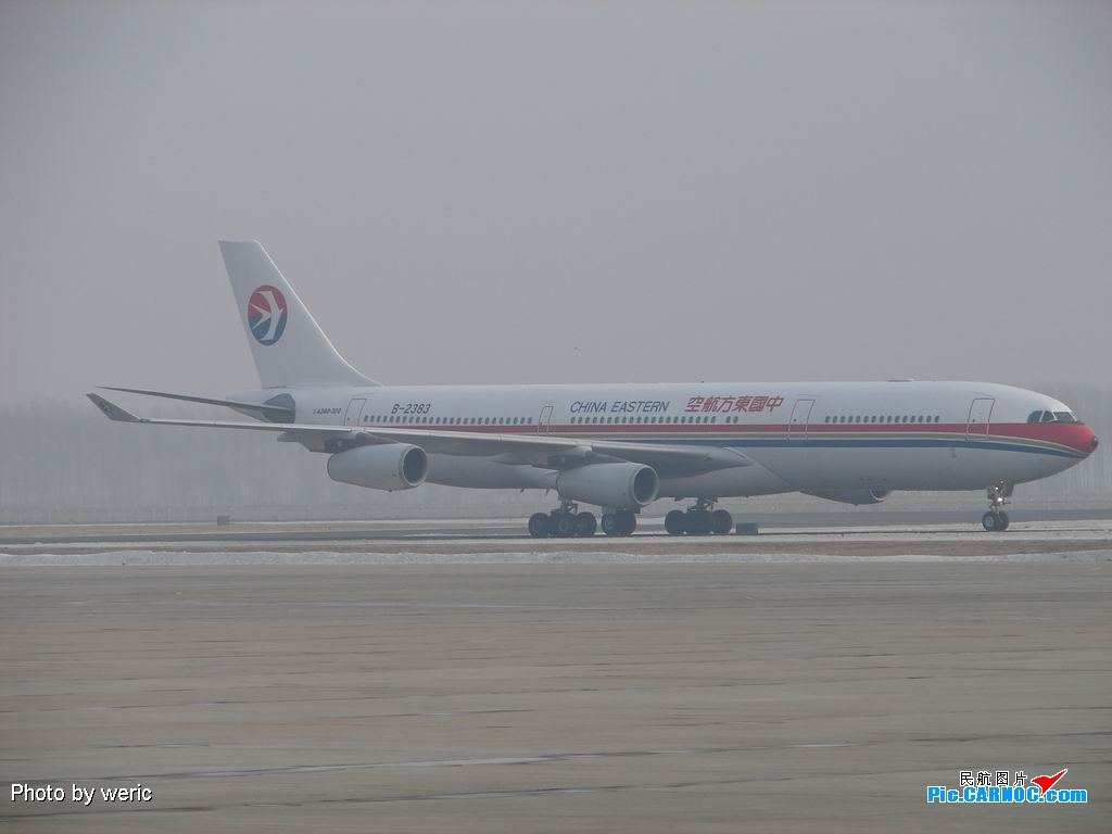 Re:[原创]▅▅◣ 春节期间哈尔滨很热闹啊,波音、空客大聚会,标准内场图,标题要长~~~~~~~~~~~~~~~▅▅◣ AIRBUS A340-300 B-2383 中国哈尔滨太平机场
