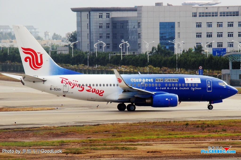 Re:[原创]各航空公司的小翼737  漏掉的请各位给补上 BOEING 737-800 B-5201 CAN