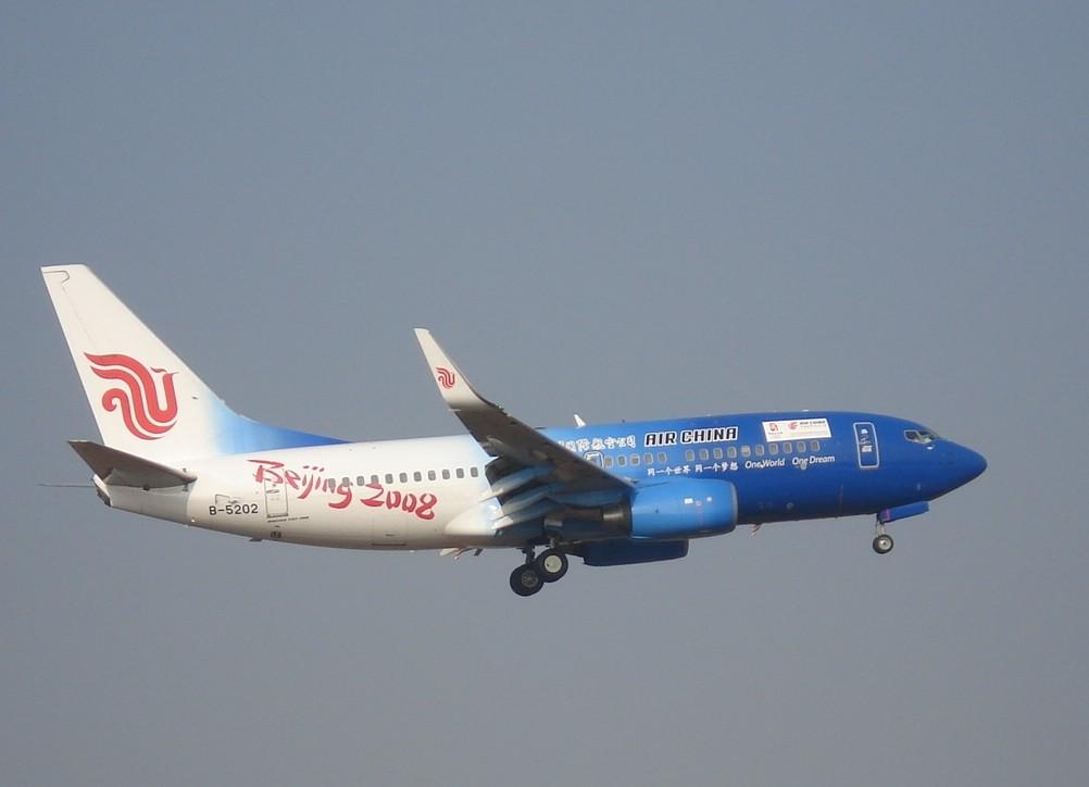 Re:[原创]各航空公司的小翼737  漏掉的请各位给补上 BOEING 737-700 B-5202 中国广州白云机场